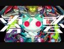 零号 / ピノキオピー [Album trailer]