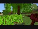 【minecraft】 ぐれっぐ #7 【ゆっくり実況】