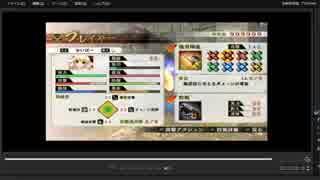 [プレイ動画] 戦国無双4の第二次上田城の戦い(東軍)をせいばーでプレイ