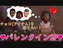 【サバイバー】高みを目指すDead by Daylight part40【steam】