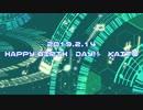 【KAITO】グリーンライツ・セレナーデ【コラボカバー】