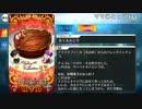 【Fate/Grand Order】 ママのとっておき [アイリスフィール〔天の衣〕] 【Valentine2019】