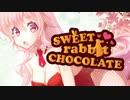【LUVCO】SWEET rabbit CHOCOLATE【巡音ルカ】