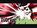 K(鴨)B(暴犬)S(SHOOT)トリオ.hunt2