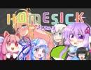 """【歌うVOICEROID】ボイロ娘6人で pop'n music """"Homesick pt.2&3""""【KENZEN】with 京町セイカ"""