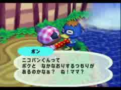 ◆どうぶつの森e+ 実況プレイ◆part112