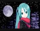 初音ミク なごり雪 【 かぐや姫 】 混声三部合唱