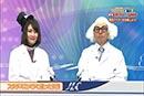 発見!ナガシマ博士のボートレース研究所 #13
