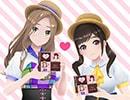 【脳が蕩ける】「バレンタイン・キッス」歌ってみた - 夏目ハル/栗原桜子