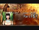 【Civilization4】クレオパトラとゆっくりの出エジプト記【IoT】16