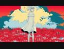 ◆ヨヒラ(cover)/ひろ