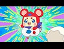 第51位:キラキラハッピー★ ひらけ!ここたま #23「ドドンと参上!らんにんでござる」 thumbnail