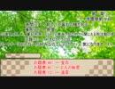 【全知卓】ステラナイツTRPG2