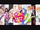 """【単発企画】もぎゅっと""""love""""で接近中!【踊ってみた】"""