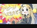 第86位:【FGO手描き】アビーがやってきたぞっ(フル) thumbnail