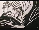 【切り絵】へし切り長谷部が主命でバレンタイン・キッス