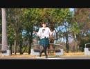 【かりんとう】 恋の魔法 踊ってみた 【バレンタイン】