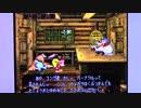 【実況・ファミコンナビ Vol.321】スーパードンキーコング3謎のクレミス島(スーパーファミコン・SNES)