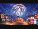 【アズールレーン】ユニコーン(憧れの遊園地?)ボイス集