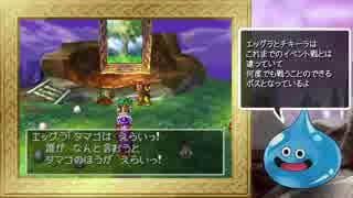 【ゆっくり実況】PS版ドラゴンクエスト4最強への礎part41