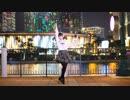 第10位:【足太ぺんた】Chaining Intention 即興で踊ってみた【キラキラ】 thumbnail