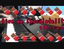 """第95位:【ピアノ】""""Give Me Chocolate!!!""""を弾いてみた【初音ミク/まらしぃオリジナル】 thumbnail"""
