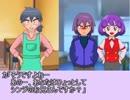 【ポケモンSS劇場】もしもシンジがBWに登場してたら【第7話・カベルネの涙】
