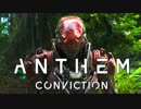 Conviction – An Anthem Story From Neill Blomkamp