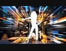 【IA】dead dance【hummer】.remmuh
