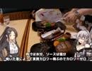 第18位:約本州半周×聲の形聖地巡礼の旅【Part final】 thumbnail