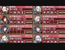 【復刻出兵】武神降臨!黒田長政【基☆3~5(改あり)、☆3武器、平均61】