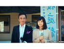 日本ボロ宿紀行 第4話 2019/2/15放送分