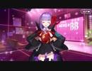 【FGO】バレンタイン2019「BB」|フルボイス