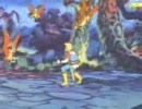 Super Don Quix-ote UNIVERSAL 1984