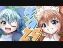 第61位:【Wizardry FO】寺子屋冒険実習!その25!【ゆっくり実況】