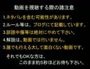【DQX】ドラマサ10の強ボス縛りプレイ動画・第2弾 ~短剣 VS 守護者軍団~