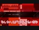 【HQ!!偽実況】リベロ組+αが「被虐のノエル」をやってみた part8 前編