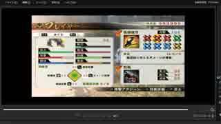 [プレイ動画] 戦国無双4の第二次上田城の戦い(西軍)をかぐらでプレイ