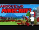 【Minecraft】そうだ!エンダードラゴン討伐をしよう!(準備編)【VTuber】