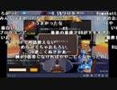 【YTL】うんこちゃん『人狼殺』part85【2019/02/15】