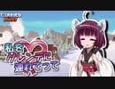 第22位:私をゲレンデに連れてって 21【When Ski Lifts Go Wrong】 thumbnail