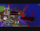 #284 avaritia単体で攻略【Minecraft】 Avaritia only Survival Hardmode
