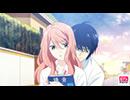 3D彼女 リアルガール episode☆19『オレを悩ませる彼女からのお誘いの件について。』