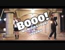 【男女で】 Booo! 【踊ってみた】 【ゆーのきぐるみ】