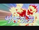 【技集/#17】オリオンの刻印「驚愕のトリプルキーパー」【最高画質/高音質】