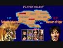 #14 Real Street Fighter II ~父と子2019~