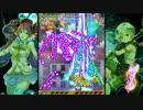 虫姫さまふたり - 狂おしいほどに【 1080p 60fps 】