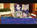 【ジョジョ仮想卓】ぶどうヶ丘高校一年組のマギカロギア3話/メイン①