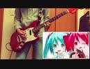 えれくとりっくえんじぇぅ(guitar cover)