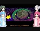 【バンカズ2】琴葉茜、マジョの世界を侵略す!vol.9【VOICEROID実況】
